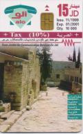 JORDAN PHONECARD MADABA MOSAIC A 67-10000pcs-11/99-USED(2)