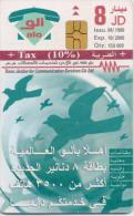 JORDAN PHONECARD WELCOME TO ALO A 52-150000pcs-5/99-USED(2)