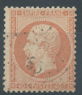 Lot N°29447     N°23, Oblit PC Du GC 55 ALBI (77) - 1862 Napoleone III