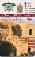 JORDAN PHONECARD UM QAIS  A 64-150000pcs-9/99-USED(2)