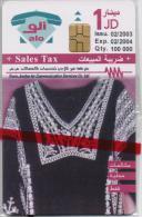 JORDAN PHONECARD TRADITIONAL COSTUMES  A 175-100000pcs-2/03-MINT/SEALED(2)