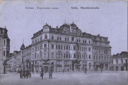 Sofia - Handelstrasse , Trgovska Ulica - Bulgaria