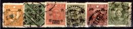Cina-F-193 - Hwa Pei - Privi Di Difetti Occulti. - 1941-45 Northern China