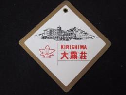 MISC HOTEL HOSTEL INN LODGE KIRISHIMA OGIRISO TOKYU TOKYO JAPAN LUGGAGE LABEL ETIQUETTE KOFFERAUFKLEBER DECAL STICKER - Hotel Labels