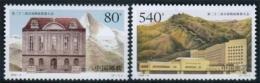 China MiNr. 3023/24 **, Weltpostkongreß, Peking (IV) - 1949 - ... République Populaire