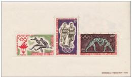 Bloc Feuillet ** N°2 - Camerun (1960-...)