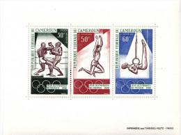 Bloc Feuillet ** N°4 - Camerun (1960-...)