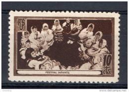 1937 Amigos Union Sovietica - ( Sepia Oscuro ) - Festival Infantil - 10 Cts  () Spain Civil War & 16 - Fiestas