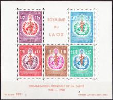 Bloc Feuillet ** N°42 - Laos