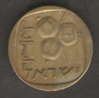 ISRAELE 5 AGOROT 1980 - Israele