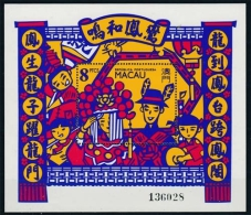 Macau MiNr. Bl. 21 **, Chinesische Hochzeit - 1999-... Sonderverwaltungszone Der China