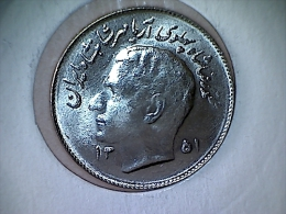 Iran 1 Rial 1351/1972 TTB - Iran