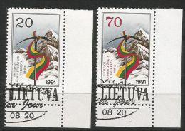 Litauen, 1991, 484/85, Besteigung Des Mount Everest Durch Litauische Alpinisten, First Day - Lithuania
