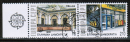 CEPT 1990 GR MI 1742 A - 43 A USED GREECE - 1990