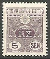 JAPON  N� 123 NEUF* TB / CHARNIERE / MH