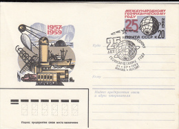21464- INTERNATIONAL GEOPHYSICAL YEAR, COVER STATIONERY, 1982, RUSSIA - International Geophysical Year