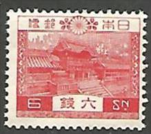 JAPON  N° 250 NEUF* TB / CHARNIERE / MH - Unused Stamps