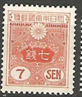 JAPON  N� 251 NEUF* TB / CHARNIERE / MH