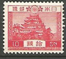 JAPON  N� 253 NEUF* TB / CHARNIERE / MH
