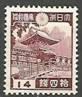 JAPON  N� 271 NEUF* TB / CHARNIERE / MH