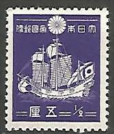 JAPON  N� 262 NEUF* TB / CHARNIERE / MH
