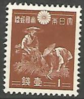 JAPON  N� 263 NEUF* TB / CHARNIERE / MH