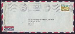 LIBAN   Lettre De  BEYROUTH    Le 29 VIII 68 Timbre  SEUL Sur LETTRE Pour PARIS   Par Avion - Liban