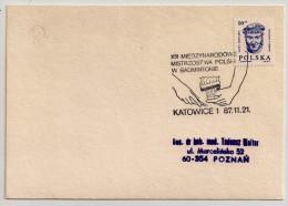 Poland, 1987, Special Cancellation, XII International Championship Of Badmington, Katowice, 21-11-87 - Badminton