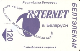 TARJETA DE BELARUS DE 120 UNITS DE INTERNET COLOR AZUL (BLUE) - Belarus