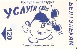 TARJETA DE BELARUS DE 120 UNITS DE UN HOMBRE CON TELEFONO (LETRAS ROJAS) - Belarus