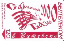 TARJETA DE BELARUS DE 120 UNITS DE BAZAR 2000 (MUSICA-MUSIC) - Belarus