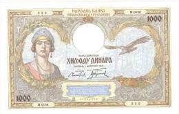 Yugoslavia 1000 Dinara  1931 - Yougoslavie