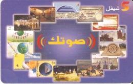 TARJETA DE PALESTINA DE 5 UNITS CON VARIAS TARJETAS DEL AÑO 2002 - Palestina