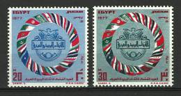 Egypt - 1977 ( 25th Anniv. Of Arab Postal Union - APU ) - MNH (**) - Philately & Coins