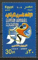 Egypt 2007 ( Egyptian Handball Federation, 50th Anniv. ) - MNH (**) - Balonmano