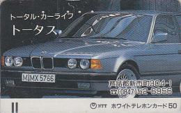 RARE Télécarte Ancienne JAPON / 110-011 - VOITURE - BMW - CAR JAPAN Front Bar Phonecard - AUTO  / Germany - 2412 - Cars