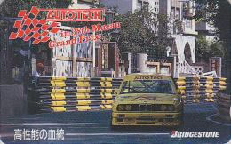 RR RARE Télécarte JAPON / 110-011 - VOITURE - BMW / RALLYE Bridgestone - RALLY CAR JAPAN Phonecard  / Germany - 2414 - Cars