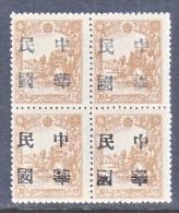 MANCHUKUO  LOCAL  CHIN  HSIEN    NE 338 X 4    ** - 1932-45 Manchuria (Manchukuo)