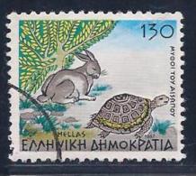 Greece, Scott # 1588 Used Tortoise And Hare, 1987 - Greece