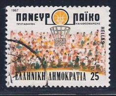 Greece, Scott # 1592 Used Basketball, 1987 - Greece