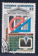 Greece, Scott # 1596 Used Symbols Of Science, 1987 - Greece