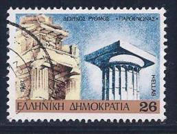 Greece, Scott # 1600 Used Architecture, 1987 - Greece