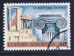 Greece, Scott # 1601 Used Architecture, 1987 - Greece