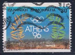Greece, Scott # 1625a Used Olympics, 1988 - Greece
