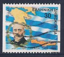 Greece, Scott # 1632a Used Flag, Map, 1988 - Greece