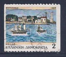 Greece, Scott # 1634a Used Mytelene, Ships, 1988 - Greece