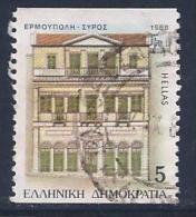 Greece, Scott # 1637a Used Labor Center, 1988 - Greece