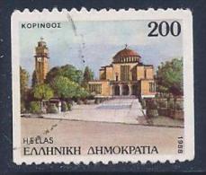 Greece, Scott # 1648a Used Corinth Church, 1988 - Greece