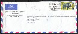 KENYA   Lettre  De  NAIROBI  Le 31 DEC 1968  Timbre  SEUL Sur LETTRE Pour PARIS   De  L AMBASSADE De FRANCE - Kenia (1963-...)