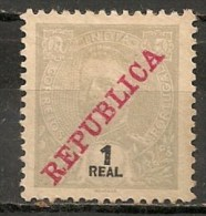 Timbres - Portugal - Inde Portugaise - 1911-1914 - 1 Real - - Inde Portugaise